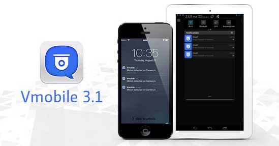 vmobile app